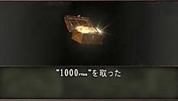 Img20120502002