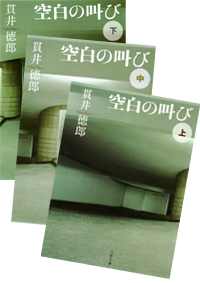 Img20110515