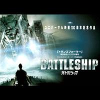 Battleshipthumbnail