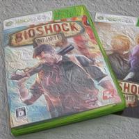 Bioshockinfinitefirstthumbnail